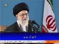صحیفہ نور   Irani Qom Ka Allah Kay Samnay Imtehan Aur Kamiyabi   Supreme Leader Khamenei - Urdu