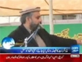 [Media Watch] پیغام شہداء و اتحاد ملت کانفرنس - Speech : Janab Hamid Raza - 02 Feb 2014 - Urdu