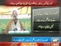 [Media Watch] Samaa News | کوئٹہ : پیام شہداء و اتحاد ملت کانفرنس - Feb 02, 2014 - Urdu