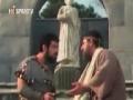[Episodio 14] Los Hombres de la Cueva - Ashab Kehf - Spanish