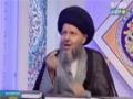 مطارحات في العقيدة   القرآن الكريم في حديث رسول الله (ص) - 5 - Arabic