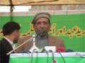 [Media Watch] پیغام شہداء و اتحاد ملت کانفرنس - Speech: Br. Walium Barkat - 02 Feb 2014 - Urdu