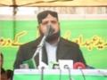 [Media Watch] پیغام شہداء و اتحاد ملت کانفرنس - Speech : Br. Syed Farhat - 02 Feb 2014 - Urdu