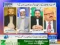 [Nadeem Malik Live] Baat Bila Akhir Chal Nikli Hai ? - Janab Hamid Raza - 03 Feb 2014 - Urdu