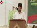 [یوم مصطفی ص] Naat : Zakawat Ali - 04 Feb 2014 - Karachi University - Urdu