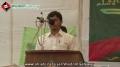 [یوم مصطفی ص] Naat : Br. Ahmed Hussain - 04 Feb 2014 - Karachi University - Urdu