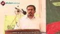 [یوم مصطفی ص] Speech : Dr. Mujtaba Elahi - 04 Feb 2014 - Karachi University - Urdu