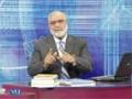 [01] Knowledge  Management – Urdu