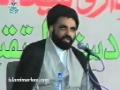 [01] Inqilab-e-Islami Azadari Ka Natija - Ustad Syed Jawad Naqavi - Urdu