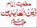 Duaa 02 الصحيفہ السجاديہ Muhammad(s) & Family(a.s) - ARABIC
