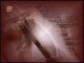 [10] La Pureté Perdue - Muharram Special - Persian Sub French