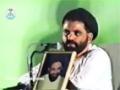 Imam Khomeini (ra) Ki Nazar Mein Aalam-e-Islam - Ustad Syed Jawad Naqavi - Part 2 -  Urdu