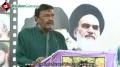 [برسی شہید مظفر کرمانی] Salam | Master Ghulam Abbas - 06 Feb 2014 - Urdu