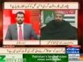 [News Hour] Samaa News | Peshawar May Phir Dayshat Gardi - Sahabzada Hamid Raza - 11 Feb 2014 - Urdu