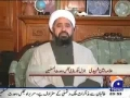 [Media Watch] پاکستان کا موجودہ آہین اسلامی ہے - H.I Amin Shaheedi - 12 Feb 2014 - Urdu