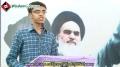 [برسی شہید مظفر کرمانی] Speech   Br. Hadi - 06 Feb 2014 - Urdu