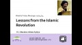 [Weekly Msg] Lessons From the Islamic Revolution | H.I Abbas Ayleya | 14 February 2014 - English
