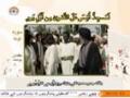 [09] 09 Feb 2013 - Paighambaran Wahi | پیغمبران وحی - Urdu