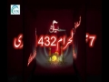 [07] 07 Muharram 1432 - Naqsh Lailaha Illallah - Maulana Syed Ahmed Mosvi - Urdu