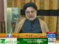 [News Beat] Samaa Tv : Aain Nahi Shariyat Ka Nara...Maqasid Kya - H.I Hasan Zafar Naqvi - 14 Feb 2014 - Urdu