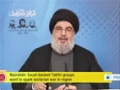 [16 Feb 2014] Nasrallah: Saudi-backed Takfiri groups want to spark sectarian war in region - English