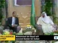 [16 Feb 2014] Saudi interior minister to become new intelligence chief - English