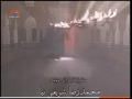 [16] La Pureté Perdue - Muharram Special - Persian Sub French