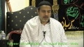 [1] - Tafseer Surah Mulk -  Ayatullah Sayed Kamal Emani -  Dr. Asad Naqvi - Urdu