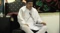 [2] - Tafseer Surah Mulk - Ayatullah Sayed Kamal Emani - Dr. Asad Naqvi - Urdu