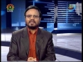 Political Analysis - Zavia-e-Nigah - 5th Sept 2008 - Urdu