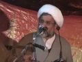 [03] معرفت امام زمانہ کانفرنس | Speech : H.I Raja Nasir Abbas - Urdu