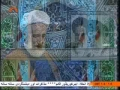 [14 Feb 2014] Tehran Friday Prayers - حجت الاسلام صدیقی - خطبہ نماز جمعہ - Urdu