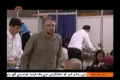 [13] Shoq Perwaz | شوق پرواز - Irani Serial - Urdu