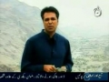 Tribal Agencies Pakistan-Khyber Agency 5 of 8-Urdu