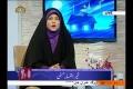 [15 Feb 2014] Samaji zindagi aur Khawatin | سماجی زندگی اور خواتین - Gharana | گھرانہ - Urdu