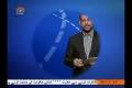 [17 Feb 2014] رپورٹر | Reporter | Haftey bhar ki ehem Reportain - Urdu