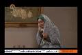 [15] Shoq Perwaz | شوق پرواز - Irani Serial - Urdu