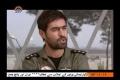 [16] Shoq Perwaz | شوق پرواز - Irani Serial - Urdu