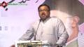 [سیمینار : سالگرہ انقلابِ اسلامی ایران] Trana : Br. Shuja Rizvi - 08 Feb 2014 - Urdu