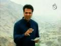 Tribal Agencies Pakistan-Khyber Agency 8 of 8-Urdu