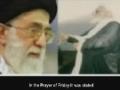 [12] Islamic Revolution Anniversary 2014 - Speech : Ayatollah Hasanzadeh Amoli about Wali Faqih - Farsi sub English