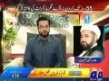 [عالم آن لائن] H.I Amin Shaheedi - MWM Pak - 22 Feb 2014 - Urdu