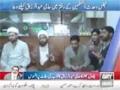 مجلس وحدت مسلمین اسلام آباد میں اے آر وائی کے چرمین حاجی عبدالرزا