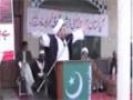 ہم پاکستان میں ہونے والی دہشت گردی کی بھر پور مزمت کرتے ہیں - Urdu
