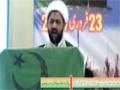 {01} [پیام شہداء و اتحاد کانفرنس] Speech : H.I Abuzar Mehdavi - 23 Feb 2014 - Lahore - Urdu