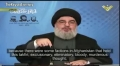 [CLIP] Nasrallah: Extremists Attribute Saying to Prophet Muhammad to Justify Terror - Arabic sub English