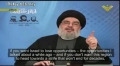 [CLIP] Hezbollah Leader Nasrallah: Stop the War on Syria, We will Withdraw Thereafter - Arabic sub English