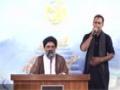 Gar Banna Chahtay ho Sipahi Imam Kay - Ali Deep Rizvi - At Kargah Urwatul Usqa 2013