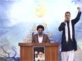 Rehbar Hamaray - Ali Deep Rizvi - At Kargah Urwatul Usqa 2013 - Urdu