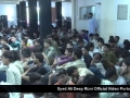 Shahadat Saadat - Ali Deep Rizvi - At Kargah Urwatul Usqa 2013 - Urdu